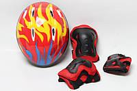 Набор защита и шлем для детей . Красное пламя