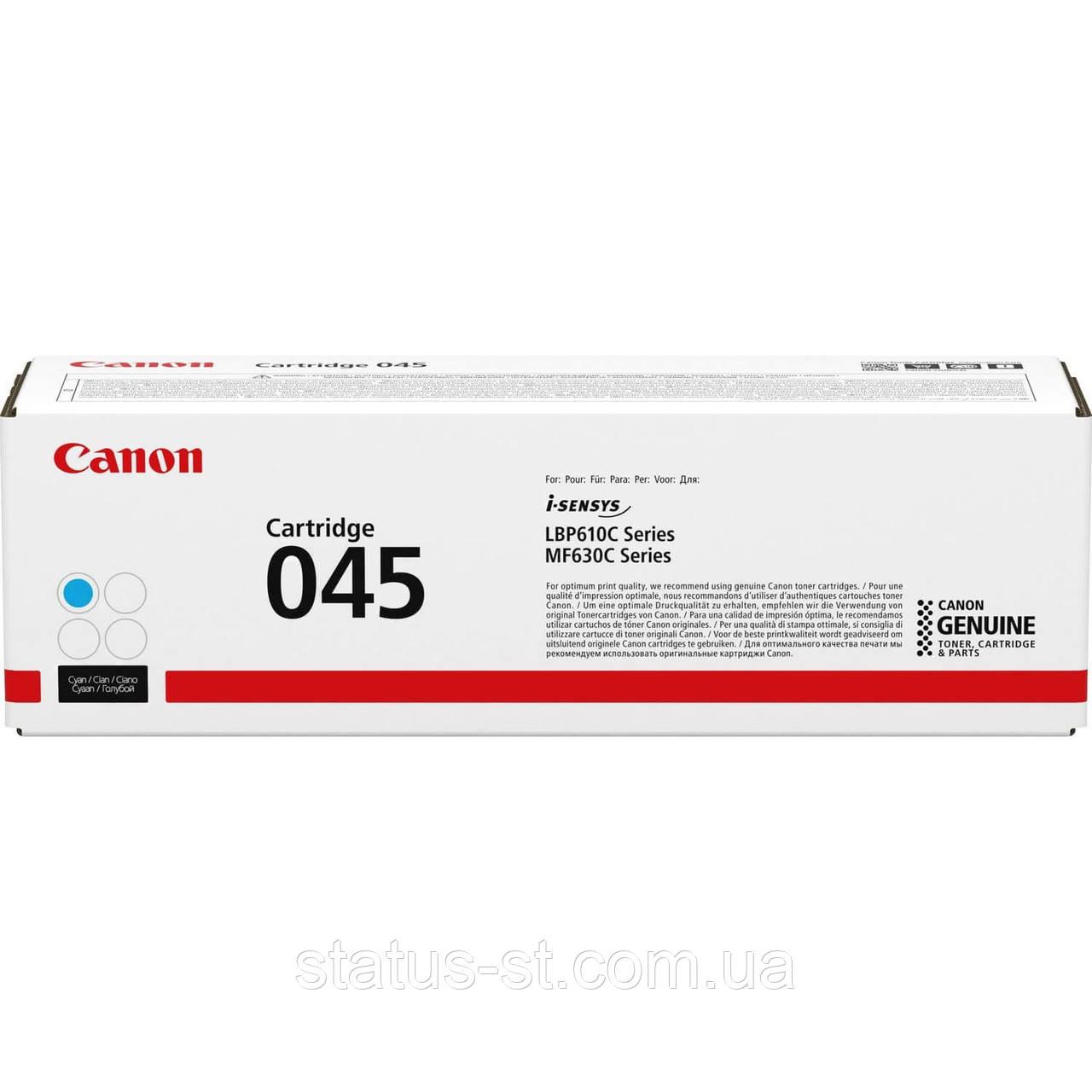 Заправка Canon 045 cyan для друку i-sensys LBP611Cn, LBP613Cdw, MF631Cn, MF633Cdw, MF635Cx