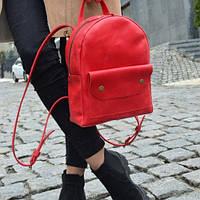 Кожаный городской рюкзак Martin | Коралл, фото 1