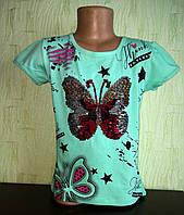 Футболка  для девочки Бабочка, пайетки меняют цвет Уценка, фото 1