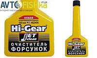 Hi-Gear HG3406 - Очищувач форсунок для дизеля. Нова концентрована формула