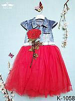 """Опт Джинсовое платье с фатиновой юбкой для девочки 5-8 лет с аппликацией""""красная роза"""""""