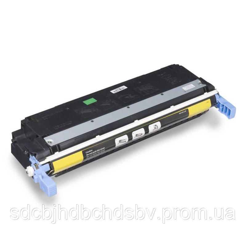 Картридж HP C9732A (№645A) для принтера HP Color LaserJet 5500, HP Color LaserJet 5500dn