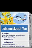 Органический успокаивающий чай из зверобоя Das gesunde Plus Johanniskraut