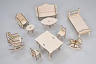 Набор мебели FANA для кукол (10 предметов)