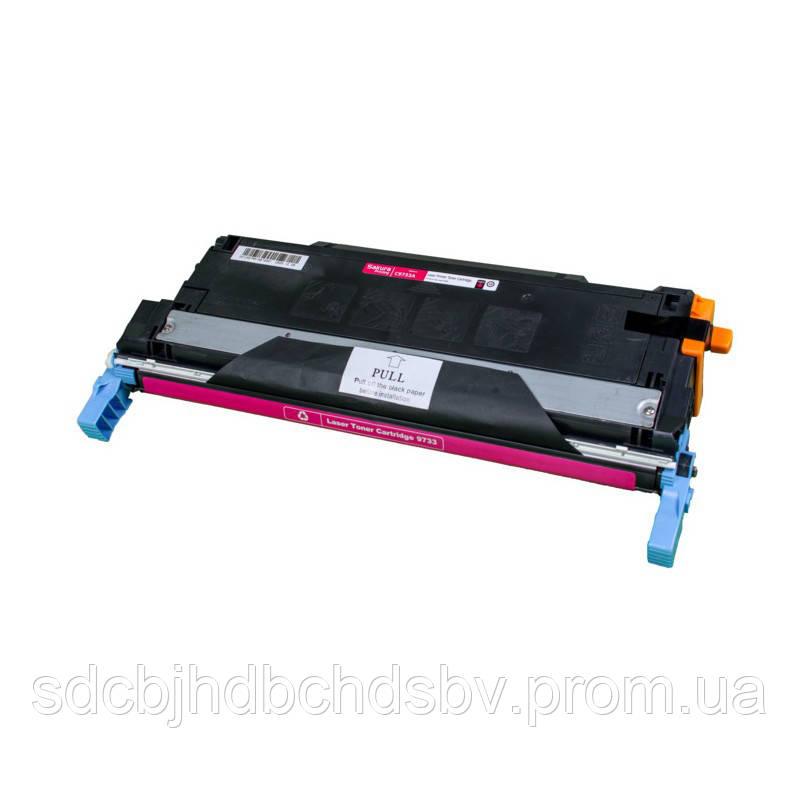 Картридж HP C9733A (№645A) для принтера HP Color LaserJet 5500, HP Color LaserJet 5500dn