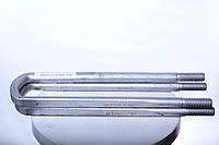 Az9925520268 стремянка рессоры заднего моста