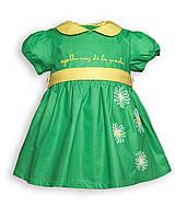 Платье летнее для девочки 6 мес, AgathaBaby