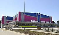 Декоративное оформление помещений в Дворце Спорта Юность в Запорожье