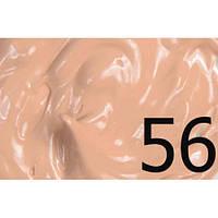 Тональный крем BOURGOIS Healthy Mix красный (поштучно), фото 8