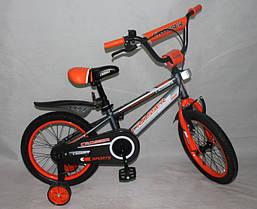 Велосипед двухколёсный 20 дюймов Azimut SPORTS CROSSER -1 черный