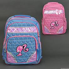 Стильный школьный рюкзак Девочка