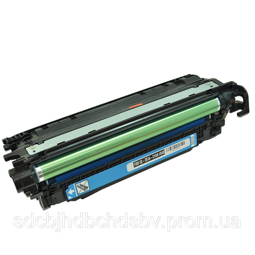 Картридж HP CE251A (№504A) CYAN для принтера HP Color LaserJet CM3530, 3525n, 3525dn, 3525x