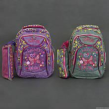 Рюкзак школьный каркасный Бабочки