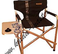 Стул складной KAIDA, Стул со столиком складной, Туристический стул со спинкой кемпинговый