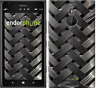 Чохли для Nokia Lumia 1520