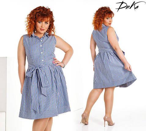 Платье А-силуэт в полоску, фото 2
