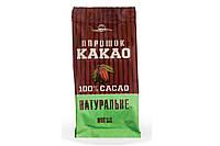 Какао Домашні продукти 80г порошок натуральний
