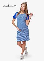 Платье в полоску RIMINI для беременных и кормящих