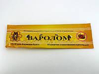 Варолом  (10 полосок), Украина