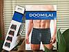 Мужские боксеры стрейчевые из бамбука  Марка  «DOOMILAI» Арт.D-01102, фото 2