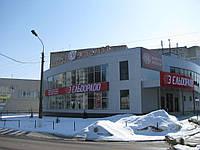 Строительство магазинов. ЛСТК
