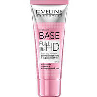 База под макияж Eveline Base Full HD Разглаживающая 30 мл