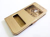 Чехол книжка с окошками momax для Samsung Galaxy J3 j330 (2017) золотой