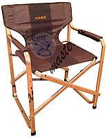 Стул складной KAIDA, Кресло со спинкой складное, Походное кресло, Туристический стул