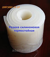 Резина силиконовая термостойкая, рулон, толщина 3.0 мм, ширина 1200 мм.