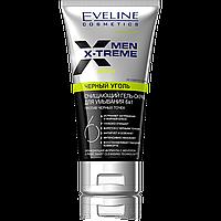 Очищающий гель-скраб для умывания Eveline Cosmetics Men X-treme Active 150 ml.