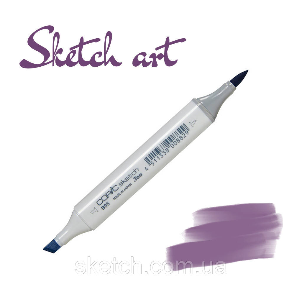 Copic маркер Sketch, #V-09 Violet