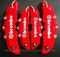 Накладки на суппорта Brembo красные Audi