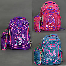 Рюкзак шкільний каркасний Girls