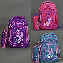 Рюкзак школьный каркасный Girls