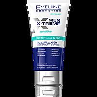 Бальзам после бритья + крем энергетик Eveline Cosmetics Men Extreme Q10 150 ml.