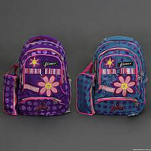 Рюкзак шкільний каркасний Flower