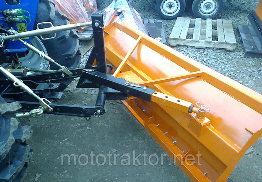Відвал для трактора на задню навіску лопата відвал 1,5 м