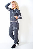Спортивный костюм женский Чили DONO, тёмно-серый, фото 1