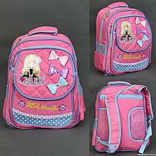 Стильний шкільний рюкзак Я люблю Париж