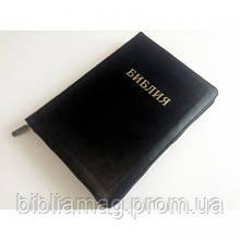 075zti Библия, цвет: черный (11763)