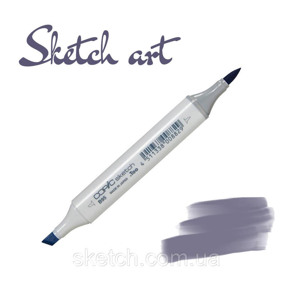 Copic маркер Sketch, #V-28 Eggplant