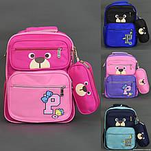 Рюкзак школьный с пеналом Мишка