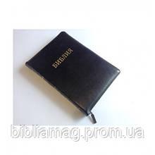 077zti Библия, цвет: черный (11752)