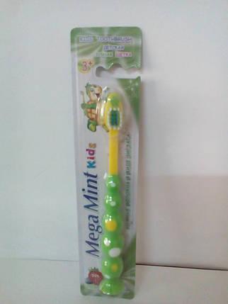 Зубні щітки Mega Mint Kids 3-x кольорів блістер , фото 2