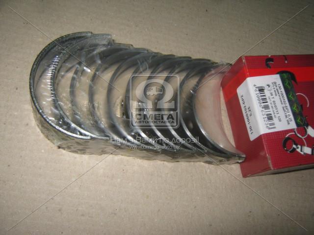 Вкладыши коренные 0,25 ЗИЛ 130 (покупн. ЗМЗ). 130-1000102-БР2. Ціна з ПДВ.