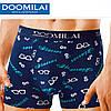 Мужские боксеры стрейчевые из бамбука  Марка  «DOOMILAI» Арт.D-01104