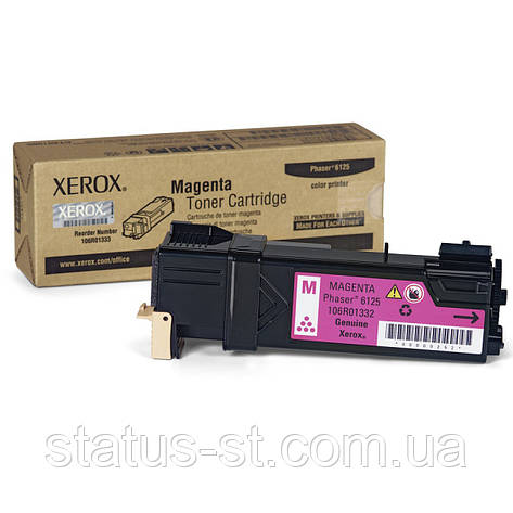 Заправка картриджа Xerox 106R01336 Magenta для принтера Phaser 6125, фото 2