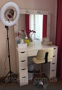 Визажный столик, гримерный столик с подсветкой
