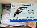 Револьвер под патрон Флобера Сафари РФ 431М с буковой рукоятью, фото 10